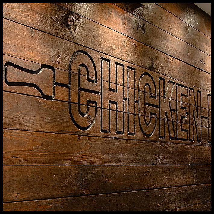 ChickenBar_14